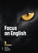 Focus on English 9